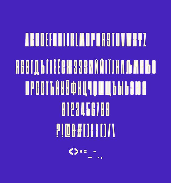 Stadium Cyrillic Font Letters