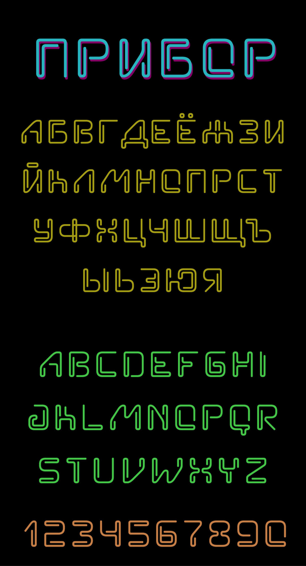 Vlashu Font Letters