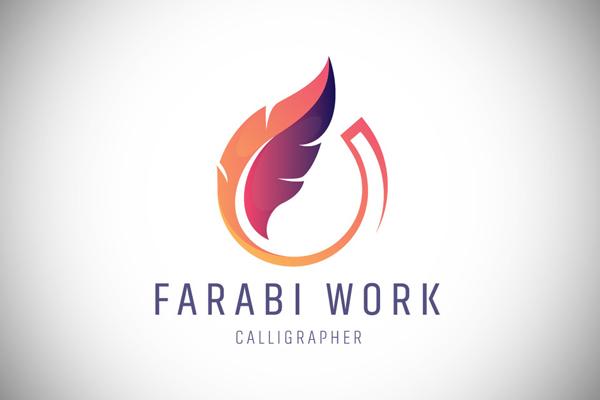 Calligraphy Logo For Farabi Work by Design Agency